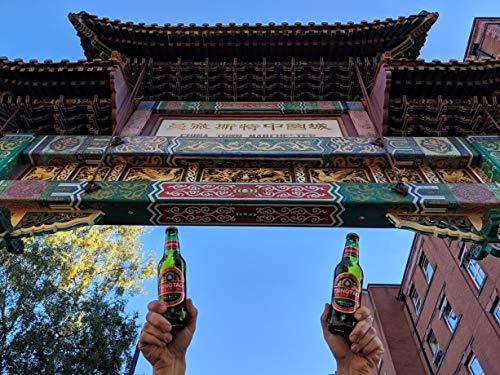 Tsingtao Cerveza Tsingtao 4,7% Vol. - 24 Paquetes de 330 ml - Total: 7920 ml